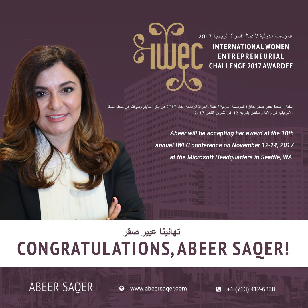Manhattan Chamber of Commerce announces Abeer Saqer as 2017 IWEC Awardee
