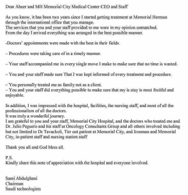 Sami-abdulghani-thank-you-letter
