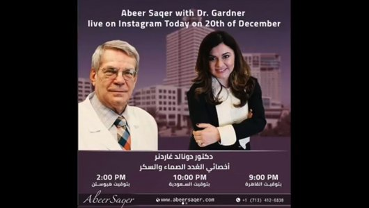 Instagram-live-dr-donald-gardner-endocrinology