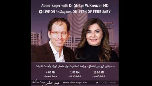 Dr-stefan-w-kreuzer-orthopedic-surgeon