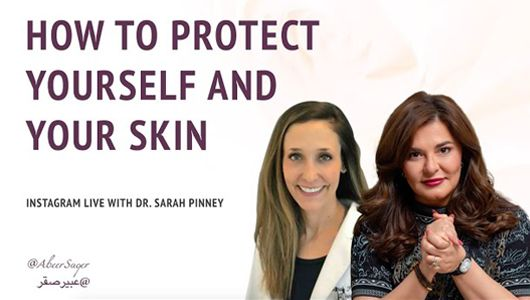 Top-tips-to-protect-your-skin